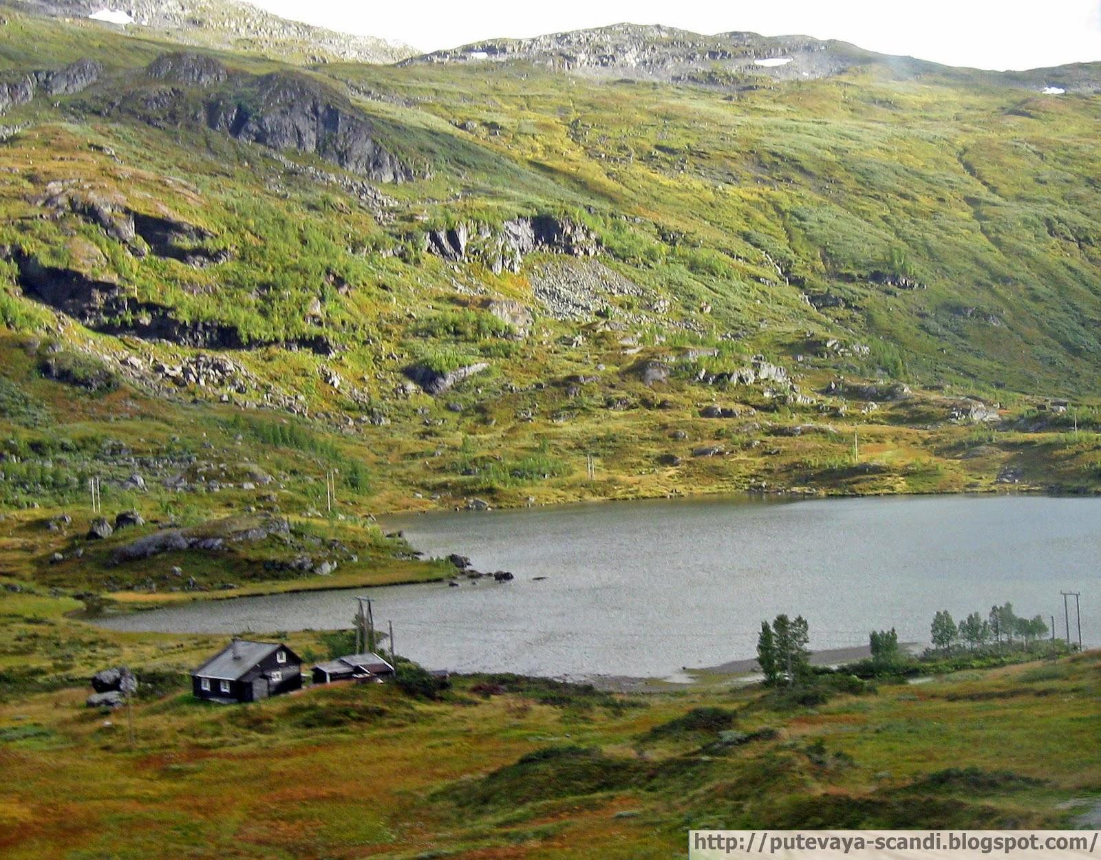 изумительный норвежский пейзаж