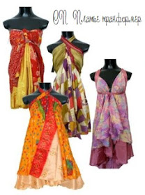 Платье-трансформер Kariza