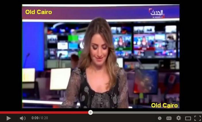 بالفيديو : مذيعة قناة العربية تعمل حركة غير اخلاقية بشفتيها علي الهواء