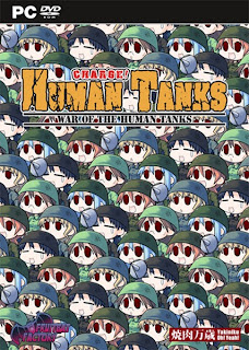 War of the Human Tanks PC Cover Image