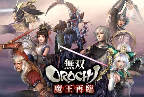 Save Game Musou OROCHI Z