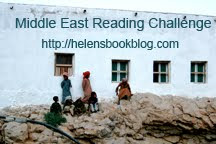 2010-2011 Middle East Reading Challenge!