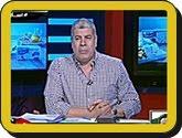 - برنامج مع شوبير يقدمه أحمد شوبير حلقة يوم الأربعاء 19-10-2016