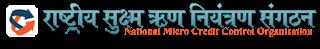 National Micro Credit Control Organisation (NMCCO) Recruitment 2012