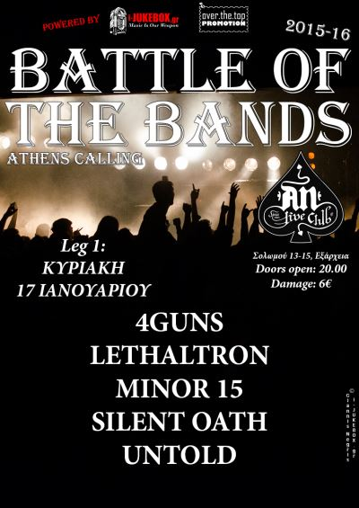 BATTLE OF THE BANDS - Athens Calling / Leg 1: Πρεμιέρα Κυριακή 17 Ιανουαρίου @ An Club
