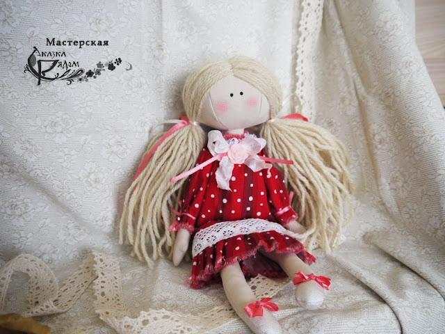 красное платье, танюськино  настроение