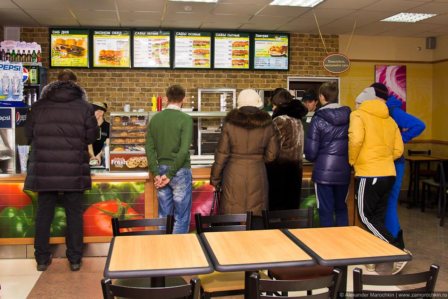 Subway в Саранске