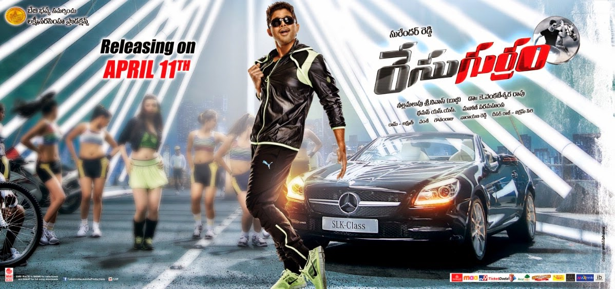 List of Telugu films of 2014 - Wikipedia