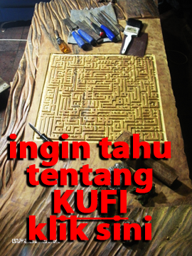"""KUFI  ukiran kayu 'Lagu Bangsa Johor' """"ALLAH PELIHARAKAN SULTAN"""""""