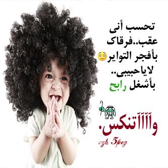 رمزيات أبتسم الصورة تطلع أحلى iraqlive_1342620323_304.png