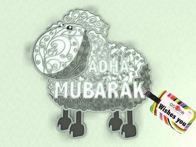 عيد الأضحى 2013
