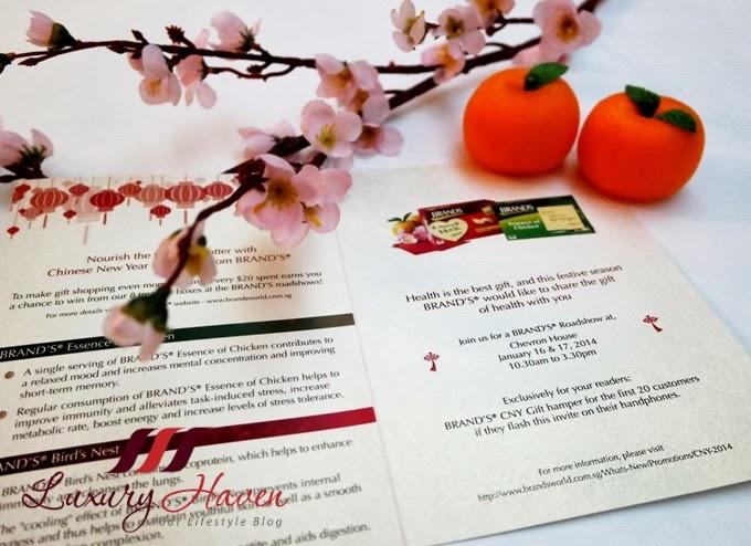 brands cny gift hamper promotion