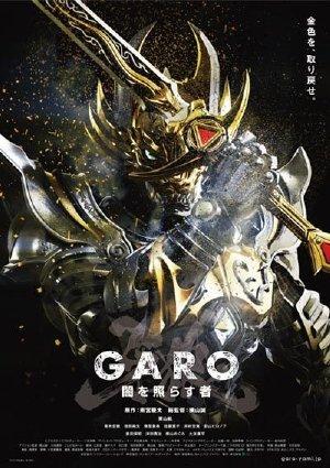 Kỵ Sỹ Ma Giới - Garo (2013) Vietsub