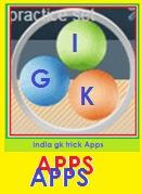 INDIA GK TRICK APP