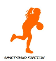 Κλήση αθλητριών στην Γλυφάδα για προπόνηση το Σάββατο