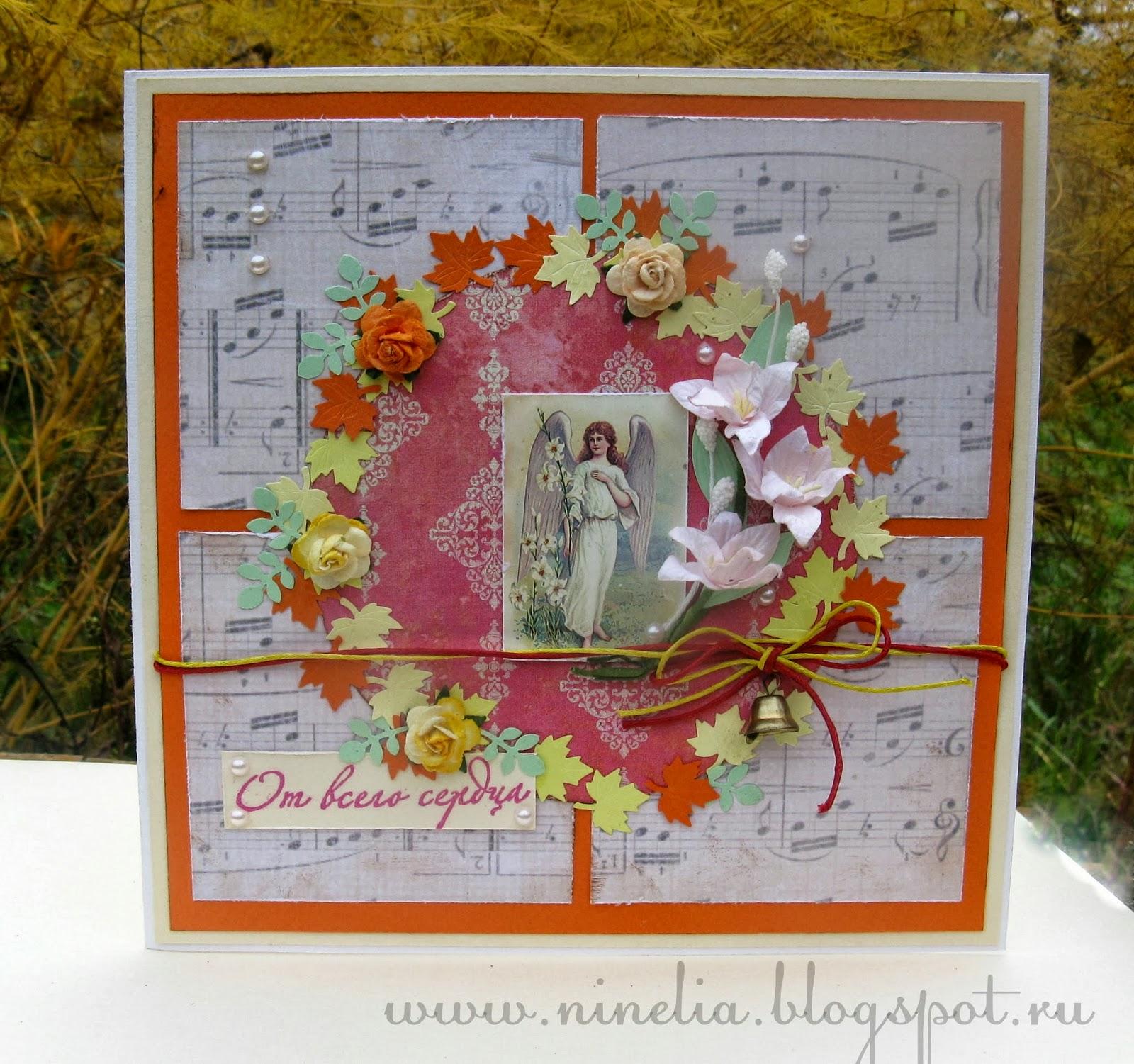 Открытка на именины в день святых ...: ninelia.blogspot.com
