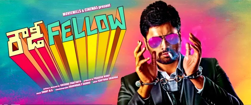 Rowdy Fellow Full Songs Jukebox | Nara Rohit