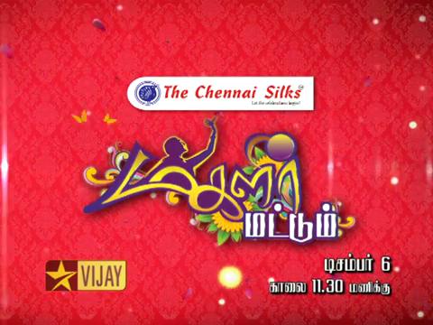Magalir Mattum | 6th December Promo 1,2 Vijay Tv