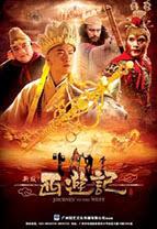 Phim Tân Tây Du Ký