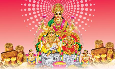 Lord Kubera Mantra   God Mantras