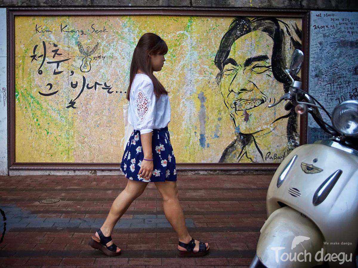 Kim Gwang Seok street