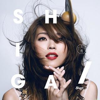 [EP] 大了一歲 EP - 連詩雅Shiga Lin