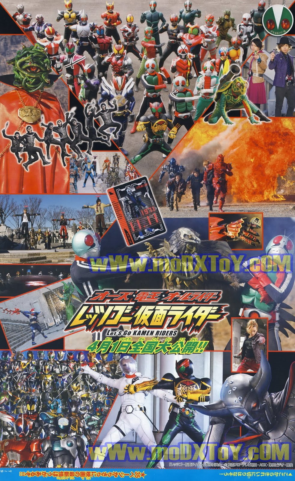 Let s go kamen riders scan wave