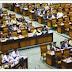 Pengertian dan ciri sistem pemerintahan parlementer
