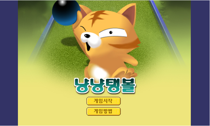 free games for cats to play