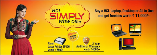 HCL Diwali Offer 2013