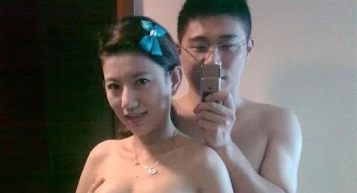 Zheng Yuanyuan Scandal