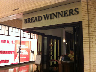 Bread Winners Bakery Cafe Dallas NorthPark DFW Sandwiches Ribs BBQ Barbecue Barbeque Bar-B-Q Bar-B-Que