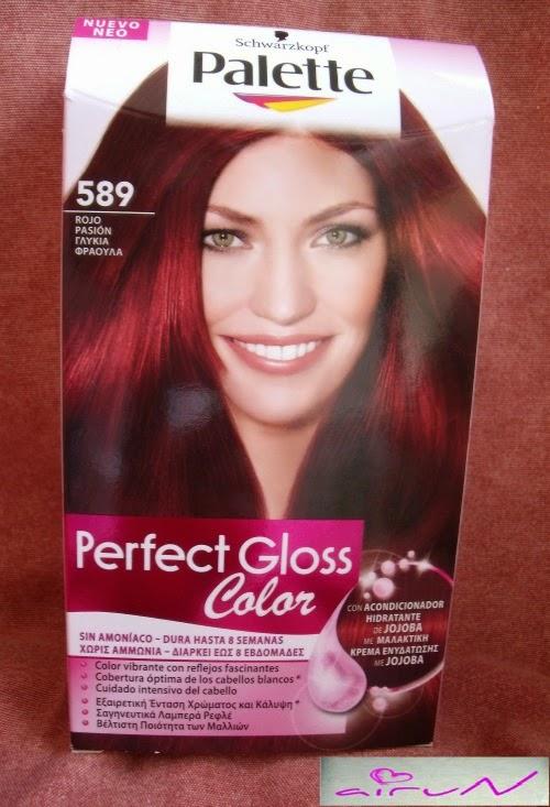 rojo pasión perfect gloss color schwarzkopf