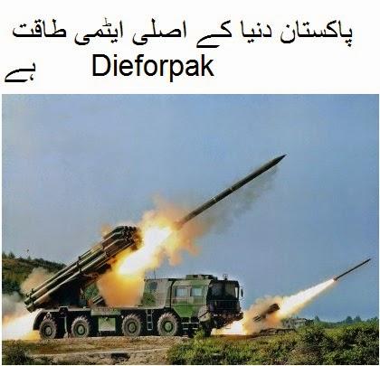 Pakistan Army Nuclear Weapons Power, pakistan army power, army power pakistan, pakistan nuclear power