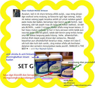 Set 5 Serangkai - Allergic, Gegata, Eczema, Resdung