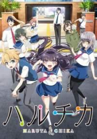 Haruchika: Haruta to Chika wa Seishun Suru 06 Subtitle Indonesia