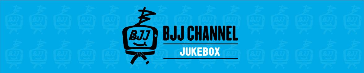 ブラジリアン柔術テクニック動画まとめ BJJ CHANNEL JUKEBOX