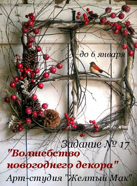 http://bymona-vlg.blogspot.ru/2014/12/17.html