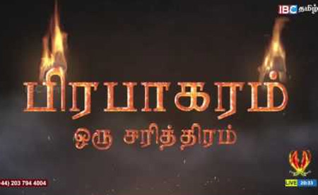 Prabhakaram – Maaverar Naal 2016 Special Show