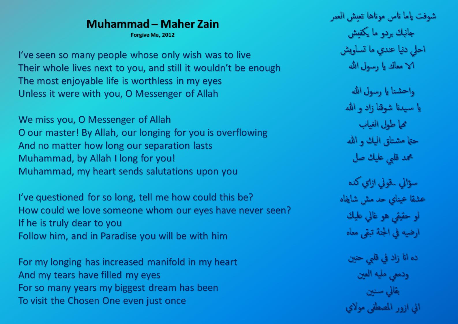 Ramadhan  Tiba  Lirik