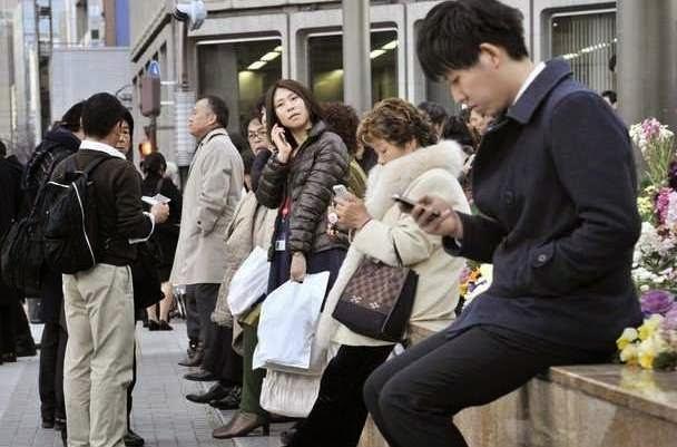 Aktivitas Orang Jepang
