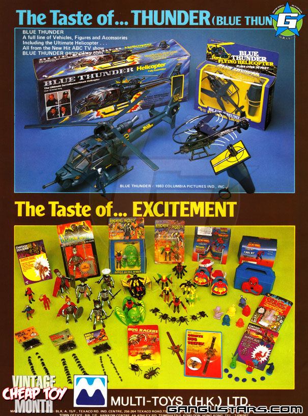 Nightmare Warriors Bugmen of Insecta Blue Thunder hong kong knock offs toys cheap asian bootlegs robots fakes 1980s retro toys vintage KOs