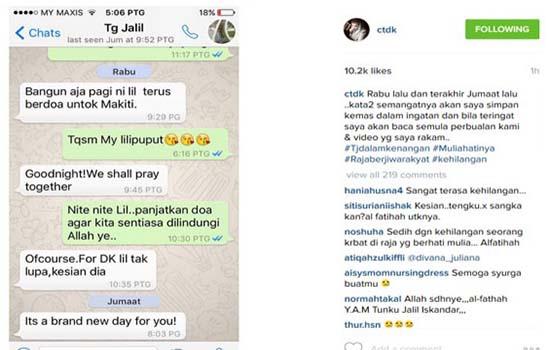 Doa Terakhir Tunku Jalil Buat Siti Nurhaliza Sebak