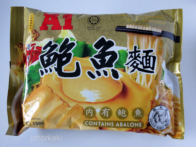 A1-Instant-Abalone-Noodles