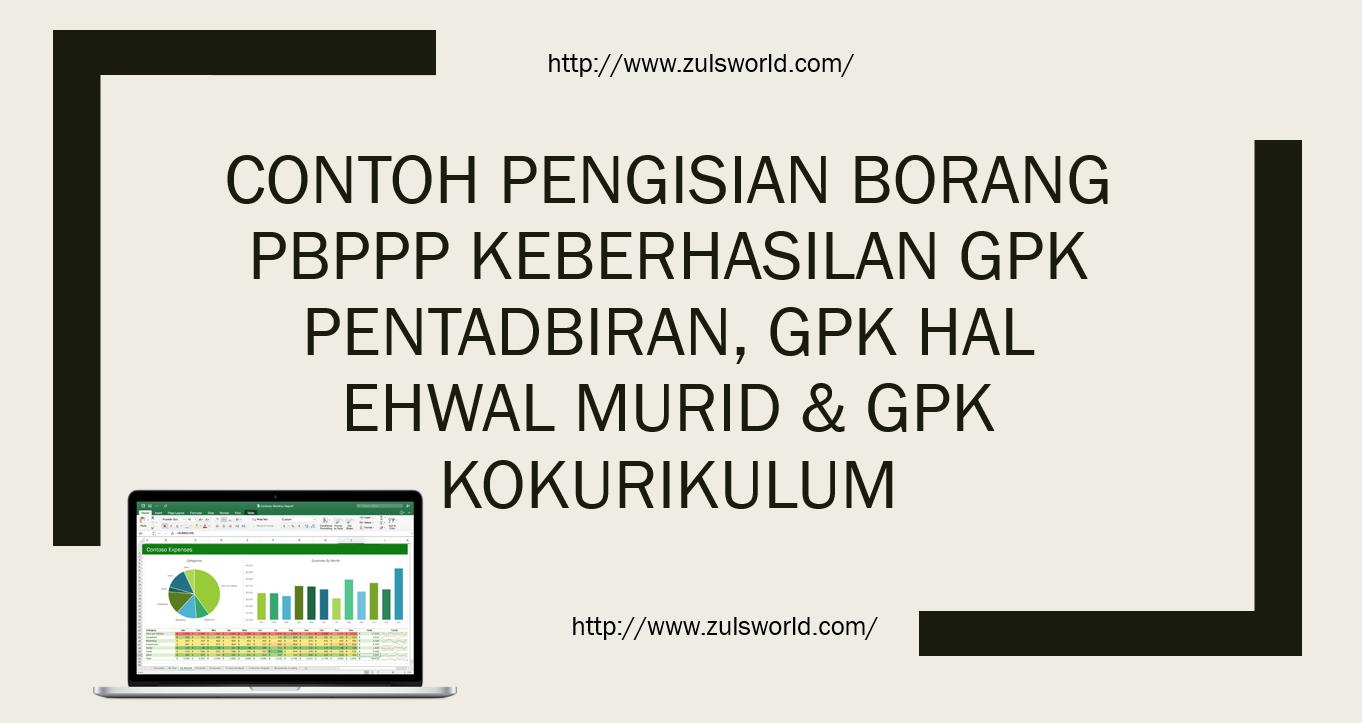 Muat Turun Borang Be 2017 Apk Guru Facebook Chrome Truelfil