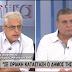 Νίκος Σοφιανός: «Κάνουν πανηγύρι οι ΜΚΟ στο Δήμο της Αθήνας»