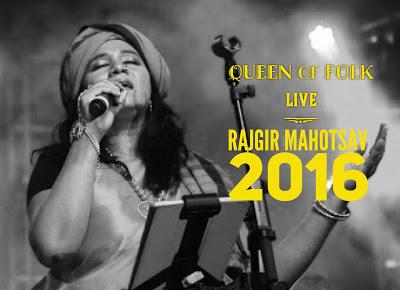 Rajgir Mahotsav 2016
