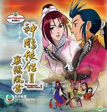 Legend%2Bof%2BCondor%2BHero Legend of Condor Hero   Episódios