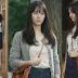 F(x) Krystal Drama Fashion