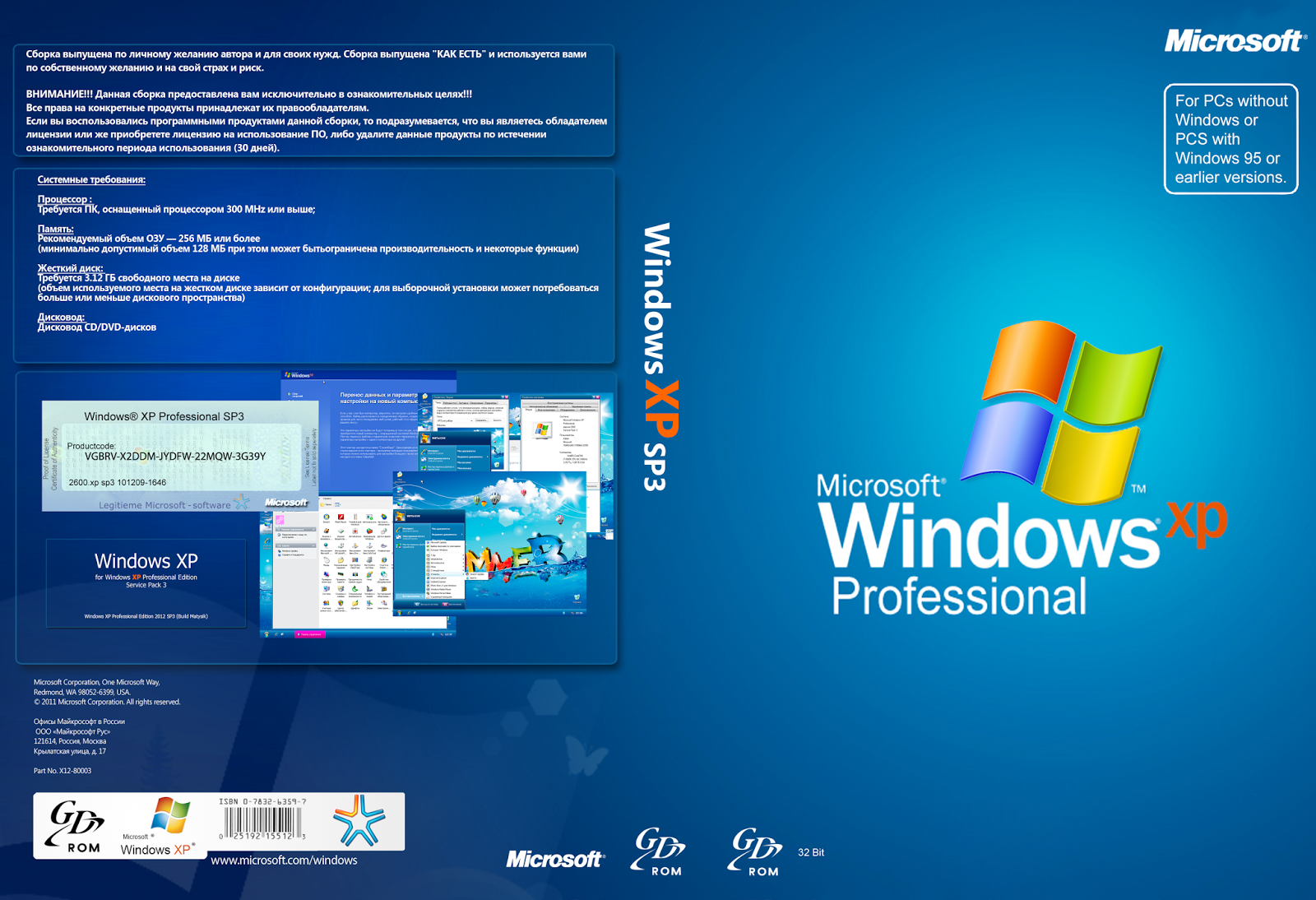 Windows XP Professional SP3 ISO Free ... - Download Bull